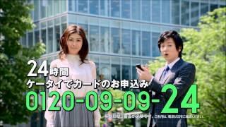 山田優 忍成修吾.