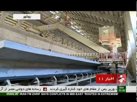 Iran Bushehr port, Depot equipments for export Sulfur تجهيزات انبار و صادرات گوگرد بندر بوشهر ايران