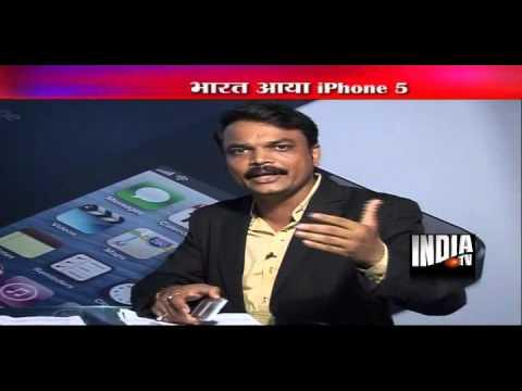 Apple iPhone5 in India!