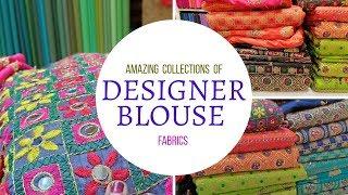 #Designerblousefabric #blousematerial இவ்வளவு அழகான Designer Blouse Materials ஆ😲👌...