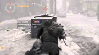 The Division cheater DZ 24 04 2016 Iron_WolfZ