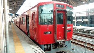 【熊本駅】天草三角線 キハ200系 発車