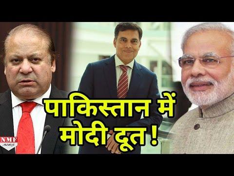 Nawaz Sharif से मिले Modi के करीबी Sajjan Jindal, बातचीत के कयास हुए तेज
