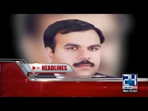 News Headlines | 4:00 AM | 15 Oct 2018 | 24 News HD