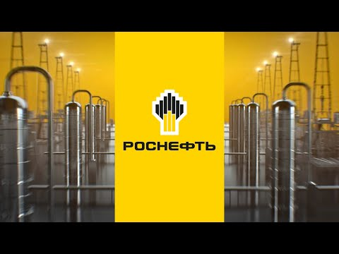 РОСНЕФТЬ - Корпоративная заставка