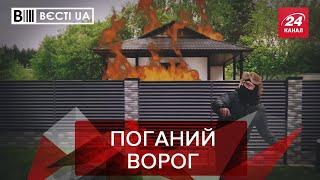 Коломойський прокляв Гонтареву, Вєсті.UA, 17 вересня 2019