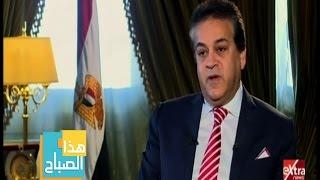 وزير التعليم العالي يكشف عن خطة الوزارة في تطوير البحث العلمي (فيديو)