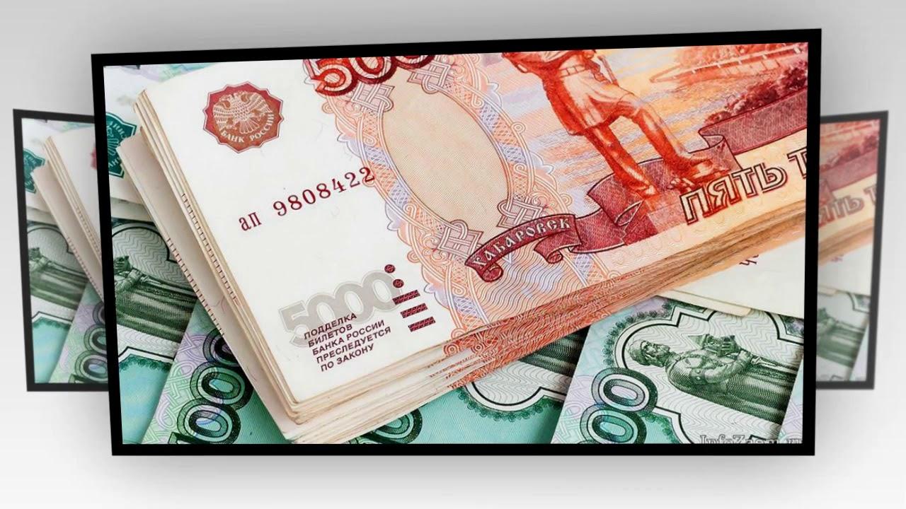 Уралсиб банк личный кабинет для юридических лиц