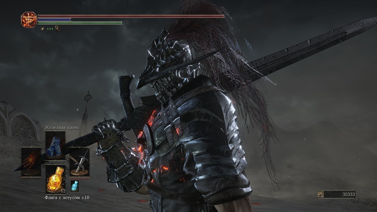 Dark Souls 3 21 9: Dark Souls 3 (Guts Cosplay) BERSERK