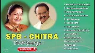 SPB Chitra Duets | SPB Songs | Chitra Songs | Ilayaraja Songs | Deva Songs | Tamil Duet | SPB&Chitra