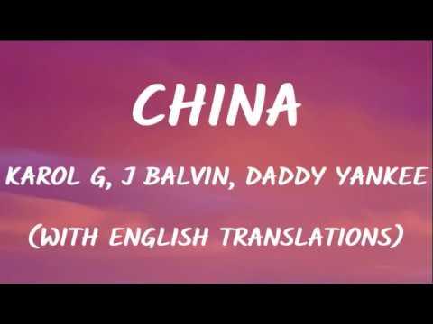 Anuel AA Daddy Yankee Karol G Ozuna u0026 J Balvin CHINA  Chapkis Dance  Greg Chapkis choreography