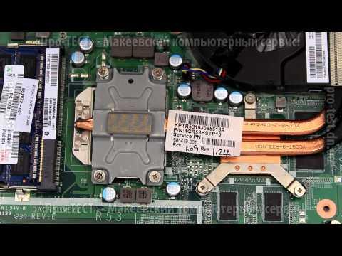 Как разобрать ноутбук HP Pavilion g6 2240sr.Разборка ноутбука HP Pavilion g6  Макеевка