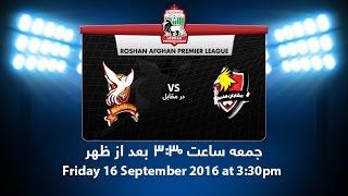 RAPL 2016: Simorgh Alborz vs Oqaban Hindukosh - Full match