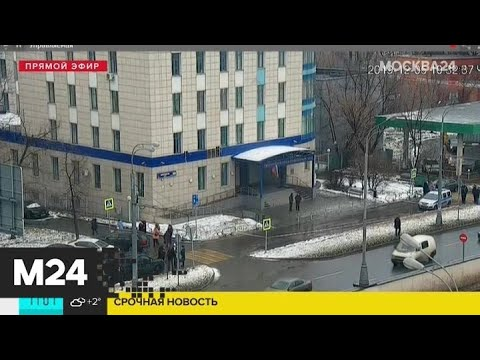 Восемь судов проверяют в столице после сообщений об угрозе взрыва - Москва 24