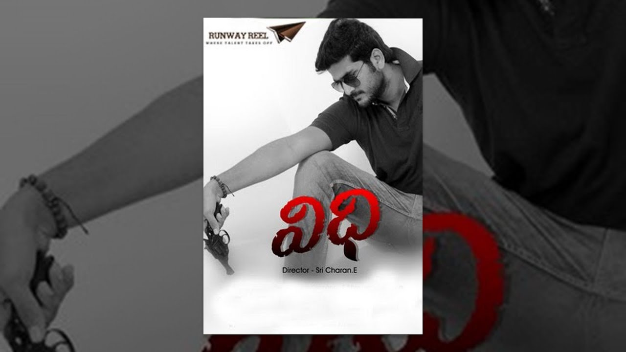 Download VIDHI || Telugu latest  Short Film 2014 || Presented By Runway Reel