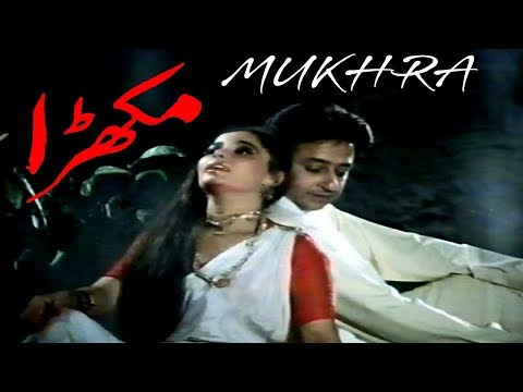MUKHRA (1988) - NADEEM, BABRA SHARIF, SAMINA PIRZADA, TALISH - OFFICIAL PAKISTANI MOVIE