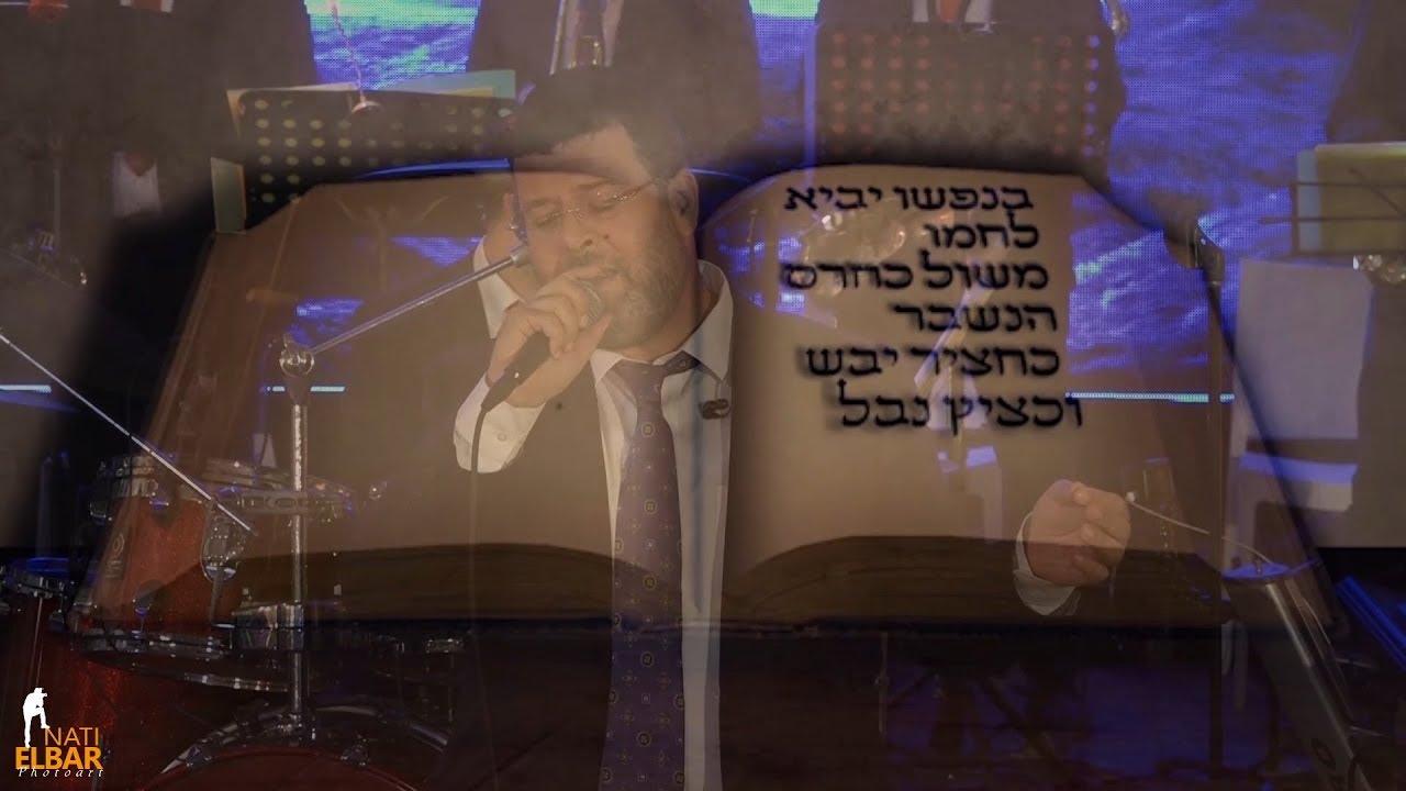 קובי גרינבוים & יהודה גלילי - מחרוזת ימים נוראים 'נוסח חברון' | Kobi Grinboim & Yehuda Glili