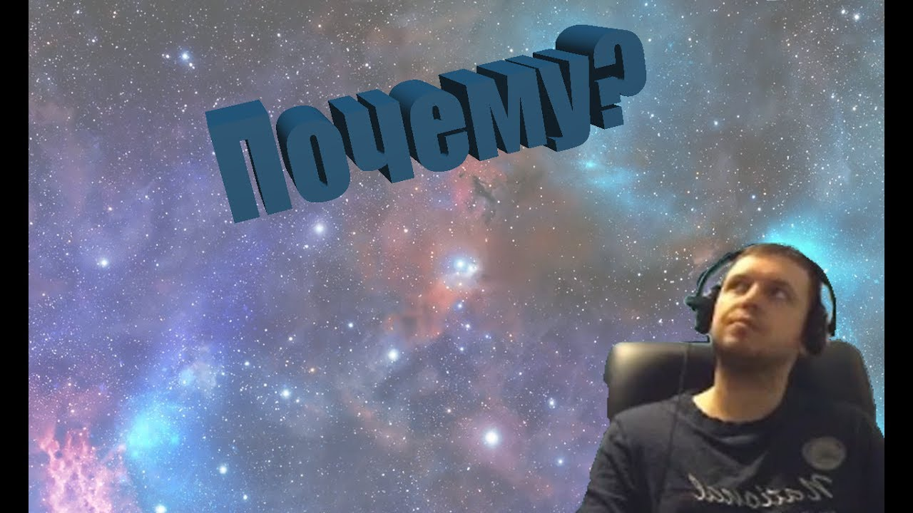 Папич - Почему?