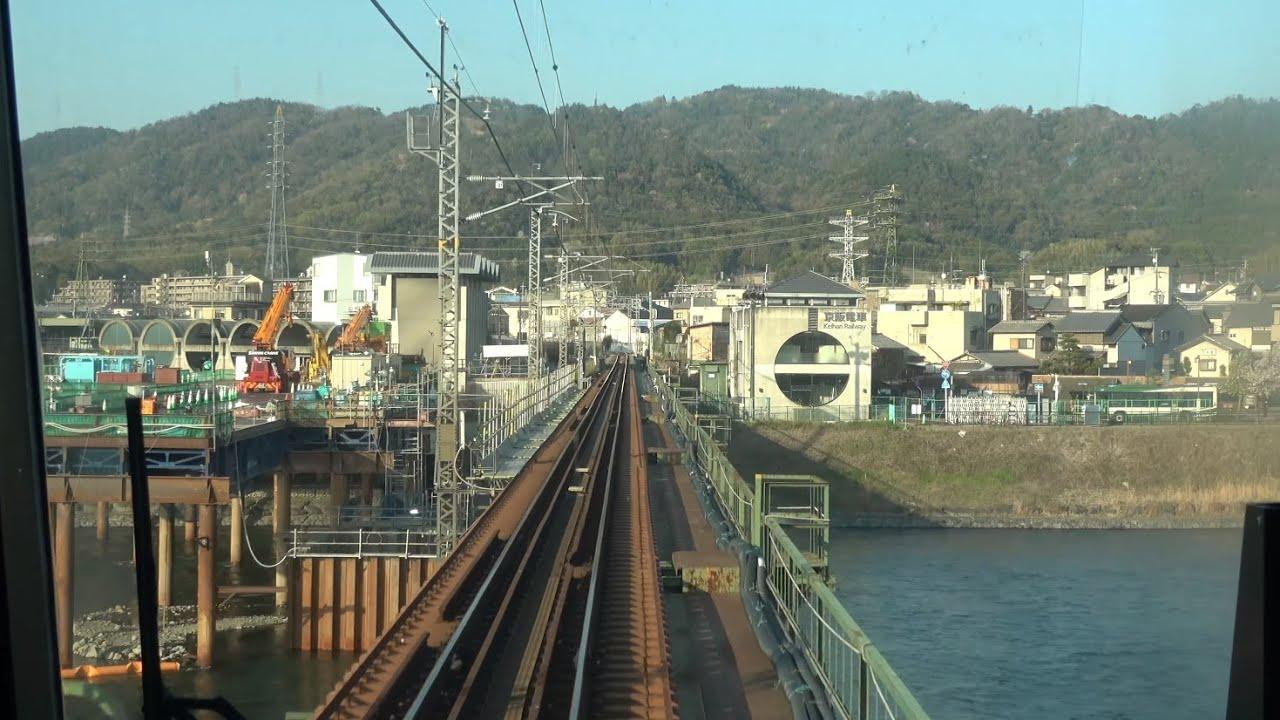 【4K前面展望】夕刻の奈良線「みやこ路快速」奈良→京都 221系 NC606編成 (近ナラ)クハ221-36