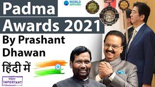 Padma Awards 2021 Shinzo Abe gets Padma Vibhushan Current Affairs 2021 #UPSC #IAS #SSC