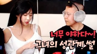 후방주의 토크 리얼 성관계 썰!! 철구,지코,열매,최군 [oh Hot] - KoonTV