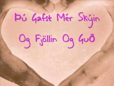 Ást - Ragnheiður Gröndal Lyrics