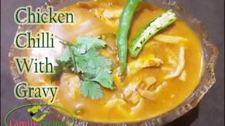 Chicken Chilli with Gravy|by family recipes