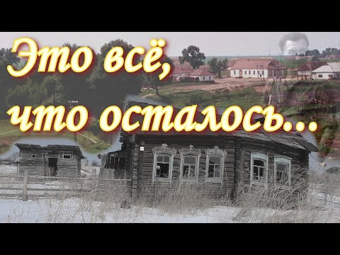 Русская деревня. Что было и что стало. Жизнь как подвиг простых людей