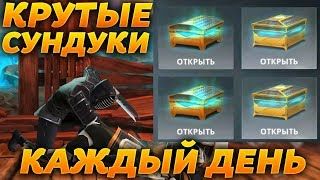Shadow Fight 3 Apk Mod 1.13.1 Hack & Cheats Download For Android No Root 2018 (Unlimited Money)