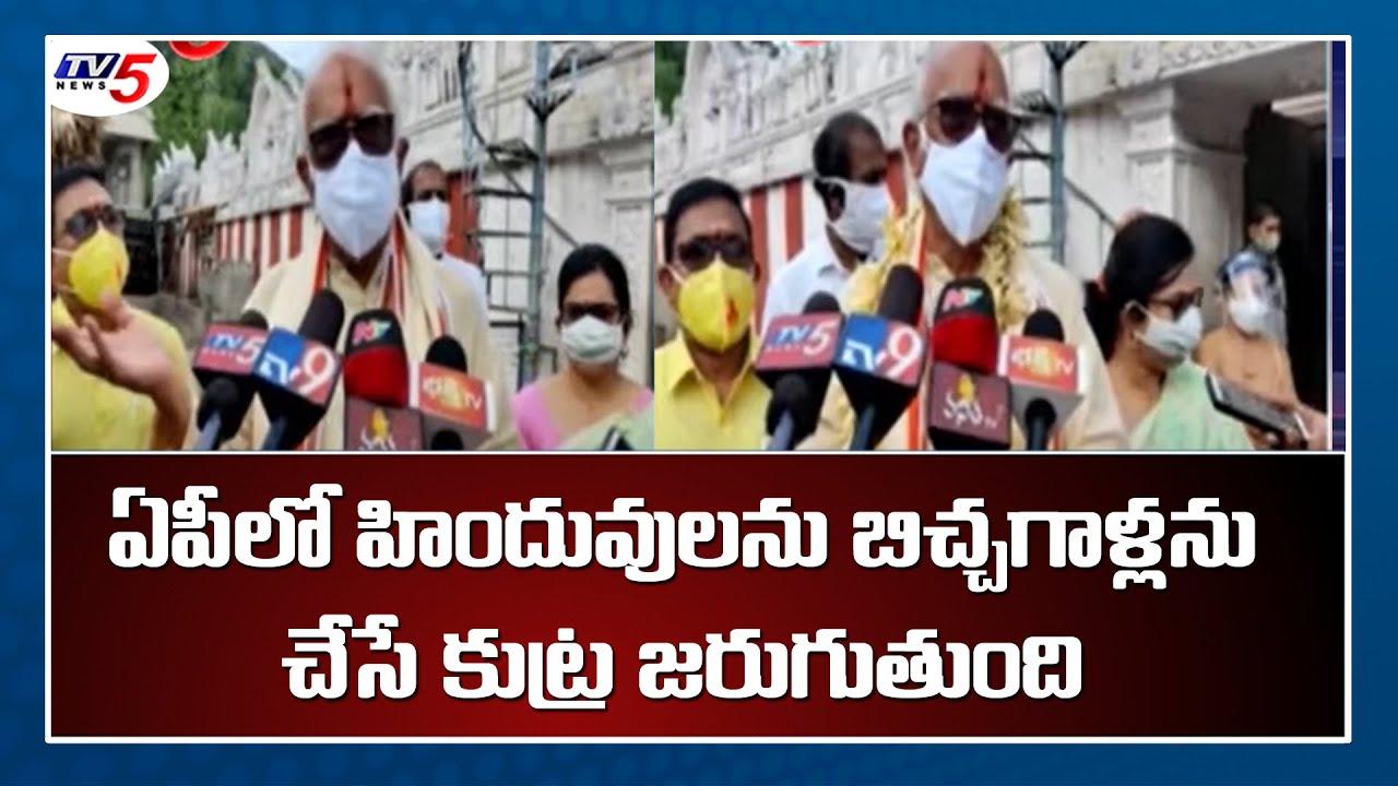 Mansas Trust Chairman Ashok Gajapathi Raju Latest Comments | AP Politics | TV5 News