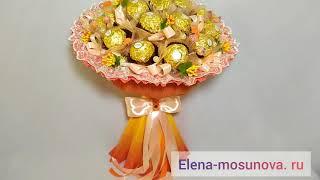 Обзор осеннего букета из конфет Ferrero rocher.  Сладкий подарок на день рождения, на день мамы