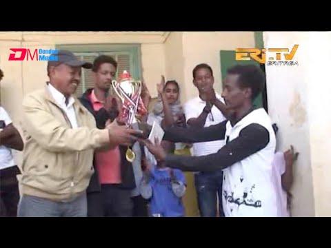 Sports News For February 15, 2020 - ERi-TV, Eritrea