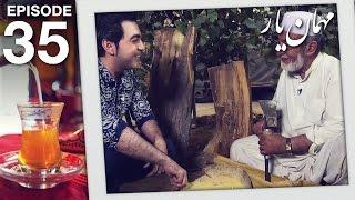 مهمان یار - فصل ششم  - قسمت سی و پنجم / Mehman-e-Yaar - Season 6 - Episode 35