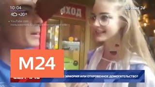 Аргентинскому болельщику запретили вход на матчи ЧМ из за непристойной шутки Москва 24