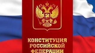 видео Закон РФ о референдуме Российской Федерации - Статья 75. Порядок голосования вне помещения для голосования