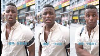 【摸鱼TV】伊博, 东北中式英语说的最6的老外,没有之一,do it finished 干就完了。。哈哈哈哈哈哈可笑死我了XDDDDD~~~