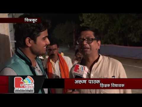 INTERVIEW ARUN PATHAK