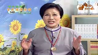 台中榮民總醫院一般外科-陳怡如 醫師(二)【全民健康保健348】WXTV唯心電視台