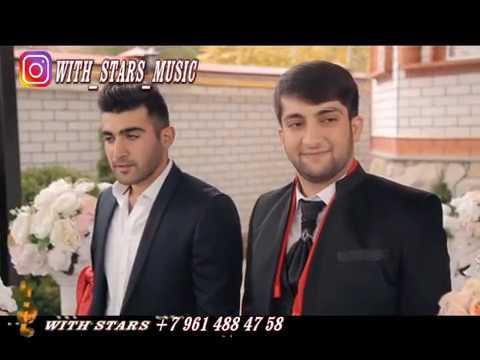 Армянские музыканты Ставропольский край город Пятигорск КМВ