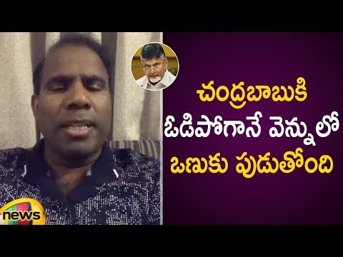KA Paul Controversial Comments On Chandrababu Naidu Defeat | KA Paul Latest News | Mango News