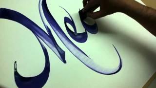 caligrafia el caligrafo - calligraphy