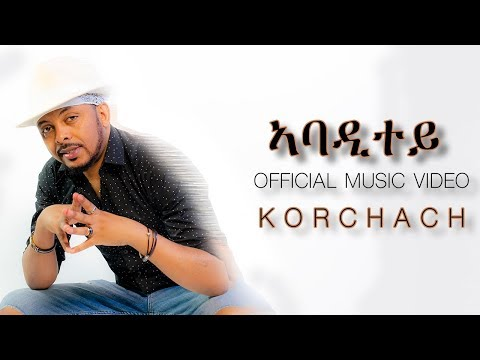 Tesfalem Arefayne - Korchach - Abaditey - New Eritrean Music 2018 - ( Official Music Video )