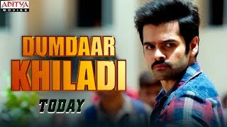 Dumdaar Khiladi Hindi Dubbed Full Movie Releasing Today  | Ram | Anupama Parameswaran
