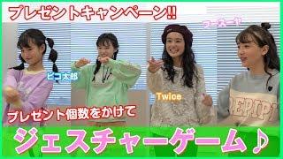 We are the REPIPI GIRLS☆ 見て頂いてありがとうございます! 初!プレ...