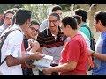 نصائح لطلاب الثانوية العامة كيف تختار أفضل الكليات لمستقبلك؟