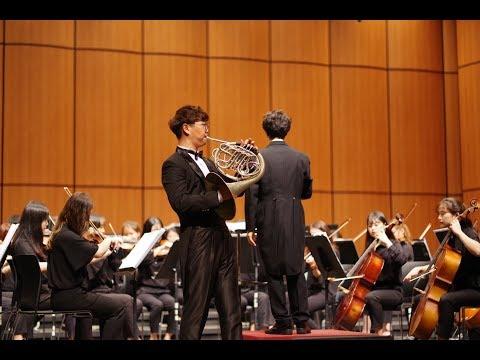 CMSO W.A. Mozart - Horn Concerto No 4. I  Allegro Moderato K. 495(모짜르트 호른협주곡 4번/2017 CMSO 정기연주회)