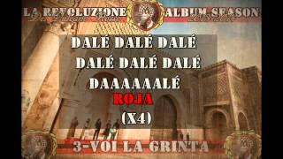 ULTRAS VULCANO ROSSO - ALBUM RIVOLUZIONE DEL VULCANO - 3-Voi La Grinta