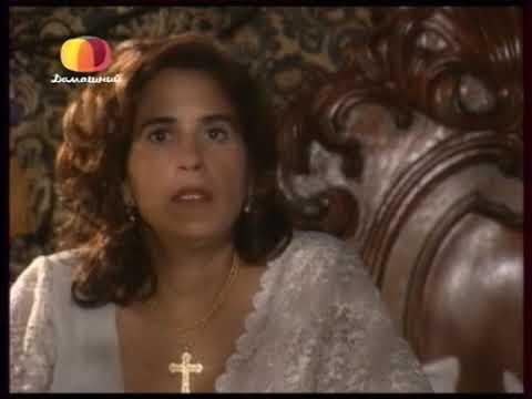 Земля любви, земля надежды (121 серия) (2002) сериал
