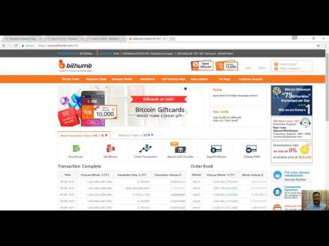 "How to Purchase Bitrcoin in South Korea through ""Bithumb.com"" 비트코인에 구매 방법"