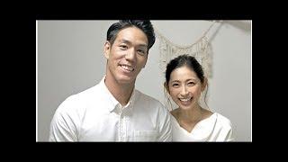 宮崎瑠依「心の底から尊敬」dena荒波と結婚報告 ******************...